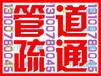 宜昌亚洲广场厕所维修多少钱,宜昌那里有疏通下水道公司