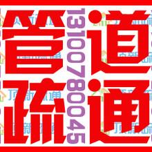 宜昌云盘路厨卫改造价格便宜,防水补漏公司电话131-0078-0045