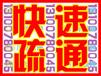 宜昌夜明珠建材市场下水管道疏通那家便宜,宜昌那里有疏通清洗管道公司