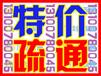 宜昌疏通下水管道公司电话131-0078-0045老粮食机械所那里有防水堵漏最低
