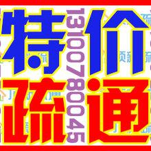 宜昌深圳横路那里有疏通清洗管道公司,厨卫改造什么价格