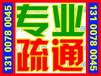 宜昌厕所疏通哪里好,宜昌亚洲广场防水堵漏服务电话131-0078-0045