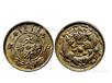 大清铜币今年拍卖成交多少钱