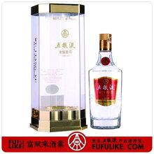 五粮液金榜题名透明装52度480毫升浓香型白酒图片