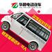 新款新能源电动轿车老年代步车电动四轮轿车油电两用轿车