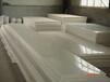 漳州市高价回收注塑厂杂塑料,地板料