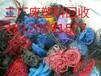 加纤PBT塑料米回收,废亚克力回收