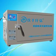 厂家供应河南郑州市无烟电烤箱三分钟烤熟一条鱼不锈钢机身纳米炭纤维加热管图片