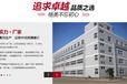 MCM软瓷应用于广西桂林叠彩区王城改造工程