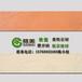 软瓷PK砖外墙mcm软瓷生产厂家