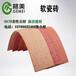 软瓷PK砖新型环保生态劈开砖价格