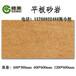 福建软瓷PK砖高档软瓷批发价