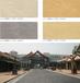 黑龙江MCM软瓷劈开砖酒店环保外墙柔性面砖多少钱