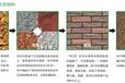 承德MCM软瓷价格柔性仿石材防火外墙劈开砖厂家