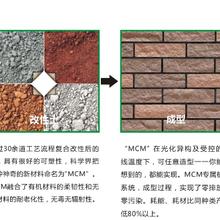 江苏软瓷劈开砖学校外墙仿古砖厂家直销
