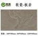 宁波软瓷劈开砖环保外墙瓷砖多少钱