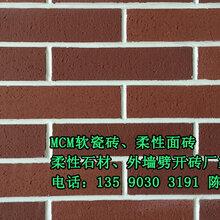 陕西软瓷外墙砖防火学校柔性瓷砖生产厂家