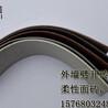四川软瓷工程