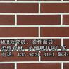 柔性瓷砖价格