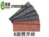 軟瓷劈開磚防火柔性瓷磚廠家