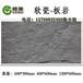 湖南软瓷旧城改造柔性瓷砖价格优惠