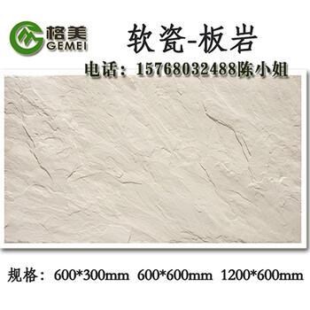 四川软瓷外墙柔性饰面砖外墙砖量大从优