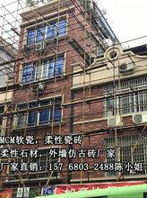 福建软瓷砖学校外墙柔性瓷砖十大品牌厂家