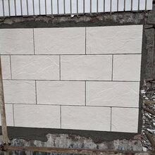 湖南MCM板岩石材坑震防裂柔性瓷砖学校案例