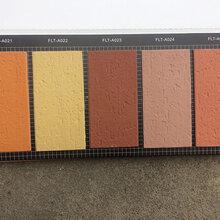 江苏软瓷外墙砖价格实惠的仿古砖厂家