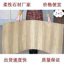 浙江软瓷厂家外墙新型建筑材料