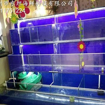白云钟落潭哪里有海鲜池公司,广州钟落潭定做大排档鱼池,钟落潭市场鱼池安装