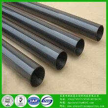 碳素纤维管厂家Φ20mm3K碳素管加工高亮光碳纤管斜纹定做图片
