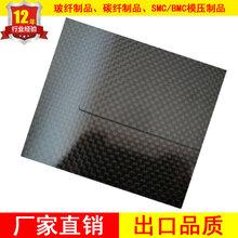 3mm碳纤板厂家供应多种规格碳纤板可按要求定做3K碳纤板材批发图片