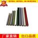 玻璃纤维管加工喷漆面frp天线管厂家玻璃纤维管拉挤型材厂家