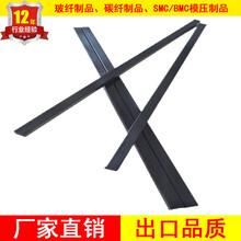供应碳纤棒实心碳素纤维棒加工规格定制1.5-50玻碳素纤维杆图片