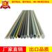 玻璃纤维管生产厂家,玻璃纤维管规格,玻璃纤维管型,玻璃纤维管加工,玻璃纤维管定制