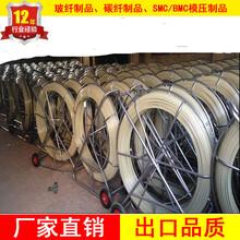供应0.5-20mm穿线器玻璃纤维棒厂家专业定制高强度纤维杆穿线杆图片