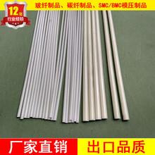 供应纤维棒玻璃纤维杆蓝色玻璃纤维管厂家定做大棚支架纤维杆玻璃纤维杆加工图片