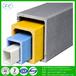 供应玻璃纤维方管FRP特种材料新型复合建材玻璃纤维管异型材厂家