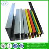 供应玻璃钢建材优质玻璃纤维型材厂家玻璃纤维槽型材规格定做