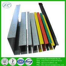 供应玻璃钢建材优质玻璃纤维型材厂家玻璃纤维槽型材规格定做图片
