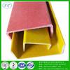 供应玻璃纤维槽钢型材拉挤型材槽钢厂家定做梯子型材规格加工