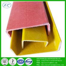 供应玻璃纤维槽钢型材拉挤型材槽钢厂家定做梯子型材规格加工图片