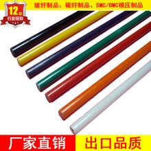 玻璃纤维棒玻璃纤维增强塑料杆玻璃纤维杆厂家图片