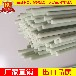 供应玻纤绝缘棒玻璃纤维棒定做5mm支撑架玻璃纤维杆加工厂家