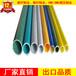 玻璃纤维管广东玻璃纤维管价格优惠耐高温玻璃纤维管定做厂家