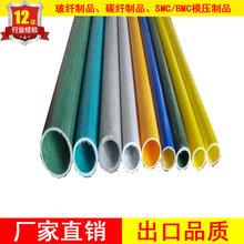 玻璃纤维管广东玻璃纤维管价格优惠耐高温玻璃纤维管定做厂家图片