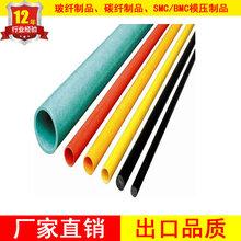 广东玻璃纤维管加工厂玻璃纤维管定做绿色树木支撑架用玻璃钢管图片