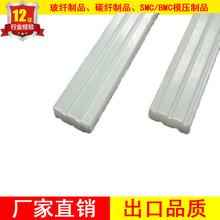 玻璃纤维板玻璃纤维厂家供应玻璃纤维扁条玻纤条加强图片