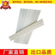 玻璃纤维扁条厂家310玻璃纤维扁条定做玻璃纤维片纤维加强扁条图片